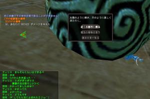 20071124151902.jpg