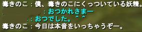 20071127142509.jpg