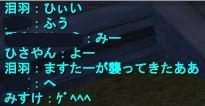 20071128132559.jpg