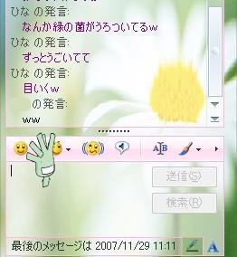 20071129112824.jpg
