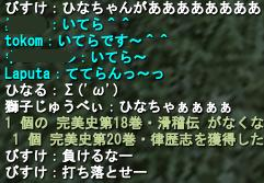 20071202123043.jpg