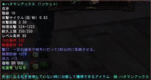 20071203153821.jpg
