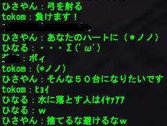 20071203154632.jpg