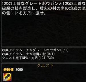 20071209130940.jpg
