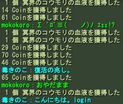 20071212152644.jpg