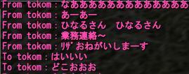 20071217014103.jpg