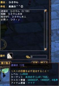20071217014717.jpg