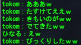 20071218185516.jpg