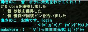 20071219234827.jpg