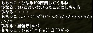 20071220003747.jpg
