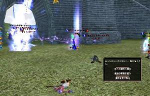 20071223003943.jpg