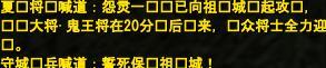 20071223004513.jpg