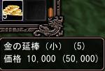 20071223005319.jpg