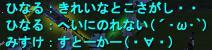 20071226104218.jpg