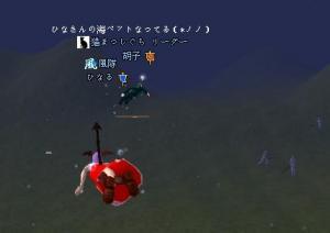 20071226110919.jpg