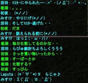 20071226224306.jpg