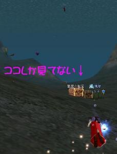 20071227015214.jpg