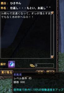 20071229194510.jpg