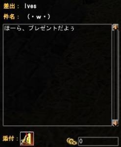 20071231153848.jpg