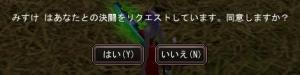 20071231155019.jpg