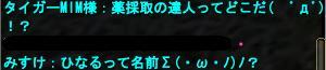 20080110111101.jpg