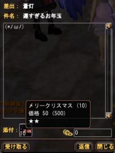 20080110233311.jpg