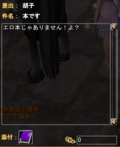 20080110233526.jpg