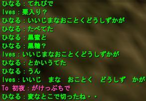 20080117105750.jpg
