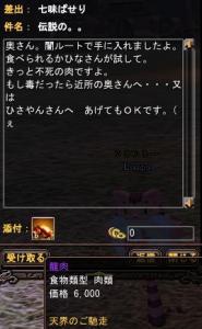20080117111344.jpg