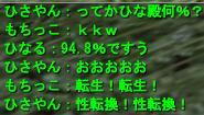 20080119180848.jpg