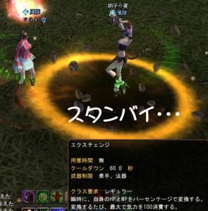 20080123014811.jpg