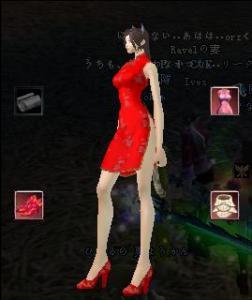 20080123015239.jpg