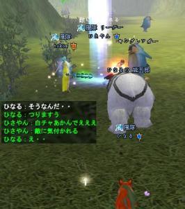 20080124112156.jpg