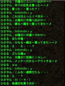 20080124122603.jpg