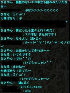 20080126161521.jpg