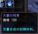 20080131171735.jpg