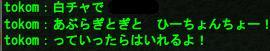 20080210132527.jpg