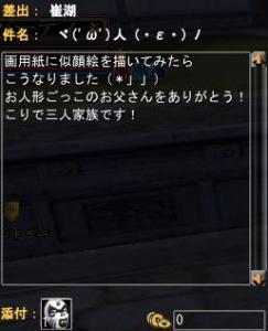 20080210133526.jpg