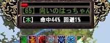 20080211154932.jpg