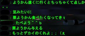 20080211155350.jpg