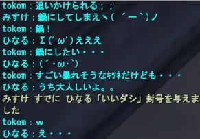 20080213141758.jpg