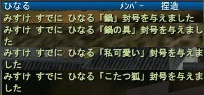 20080229161030.jpg