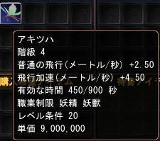 20080301005746.jpg