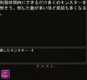 20080301010848.jpg