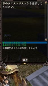 20080302084345.jpg