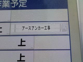 PA0_0902.jpg