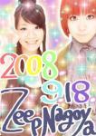 20080918190019