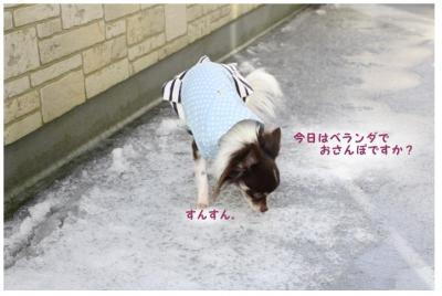 コピー (2) ~ yuki