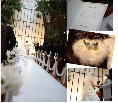 コピー (5) ~ Wedding1