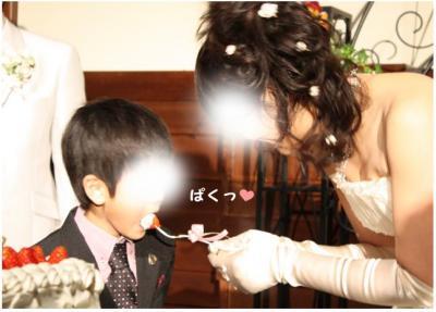 コピー (8) ~ Wedding2